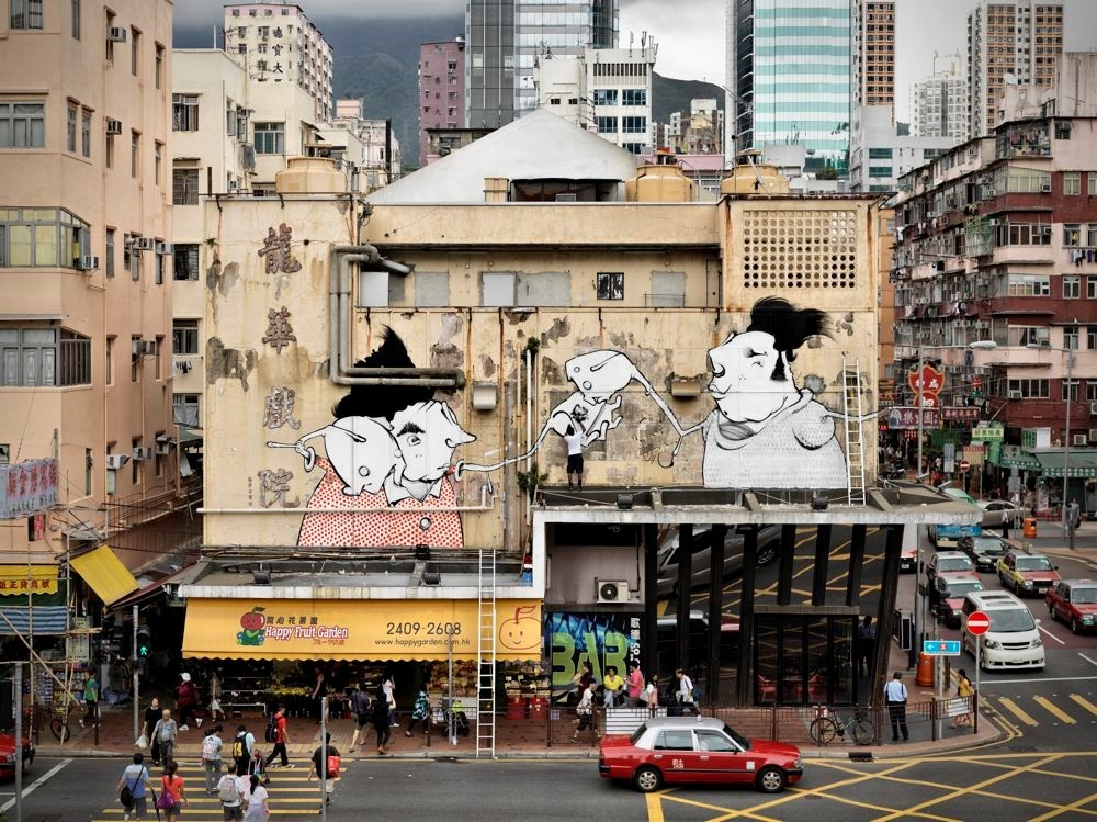 2013.05.23_Hong_Kong_Converse_Wall_to_Wall_1013