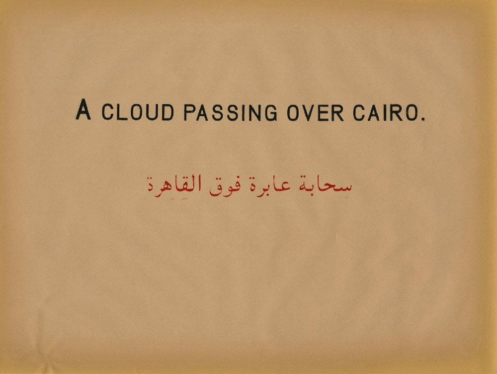 Adam Broomberg & Oliver Chanarin, A cloud passing