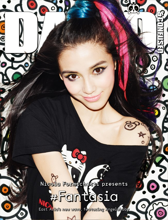 Angelababy on the cover of our December issue, sho