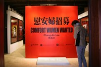 Pre-Inaugural Exhibit at the Comfort Women Museum, Taipei