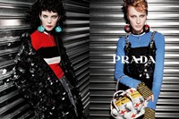 Prada Resort 2016 Advertising Campaign_01