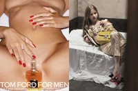 banned ads Miu Miu Tom Ford Mia Goth censorship