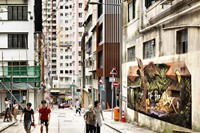 2013.05.23_Hong_Kong_Converse_Wall_to_Wall_1273