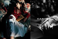 Carven SS18 Campaign