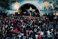 Amphitheater Jam with Busy Bee 1982 photo by Marty