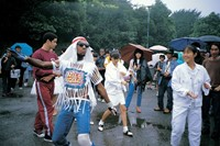 Busy Bee Japanese Wild Style Tour 1983 photo by Ch