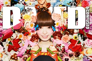 Pamyu Pamyu and Nicola Formichetti on the cover of