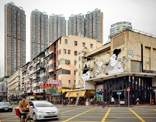 2013.05.23_Hong_Kong_Converse_Wall_to_Wall_1030