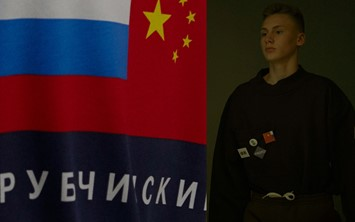 Gosha Rubchinskiy AW15, flag, Menswear, Dazed backstage