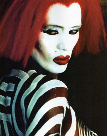 Grace Jones in 'Vamp'