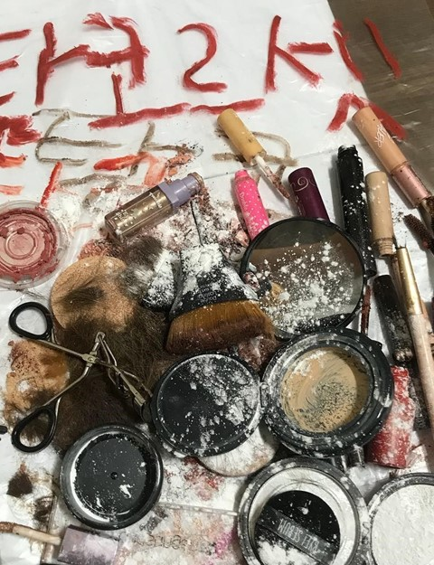 South Korean women are smashing their makeup in protest