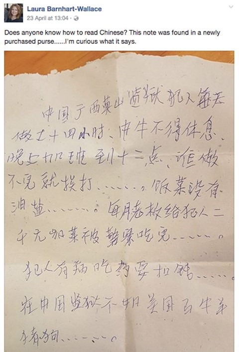 note from Chinese prisoner