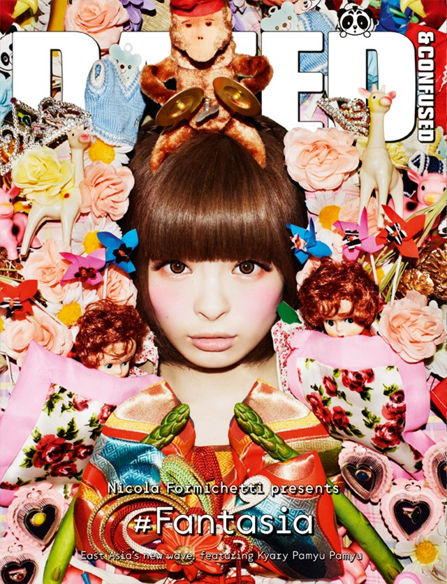 Pamyu Pamyu on the cover of our December issue, sh