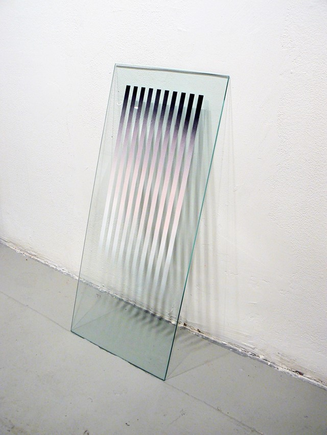 Ryan Lauderdale, Metaxis (Face), 2012