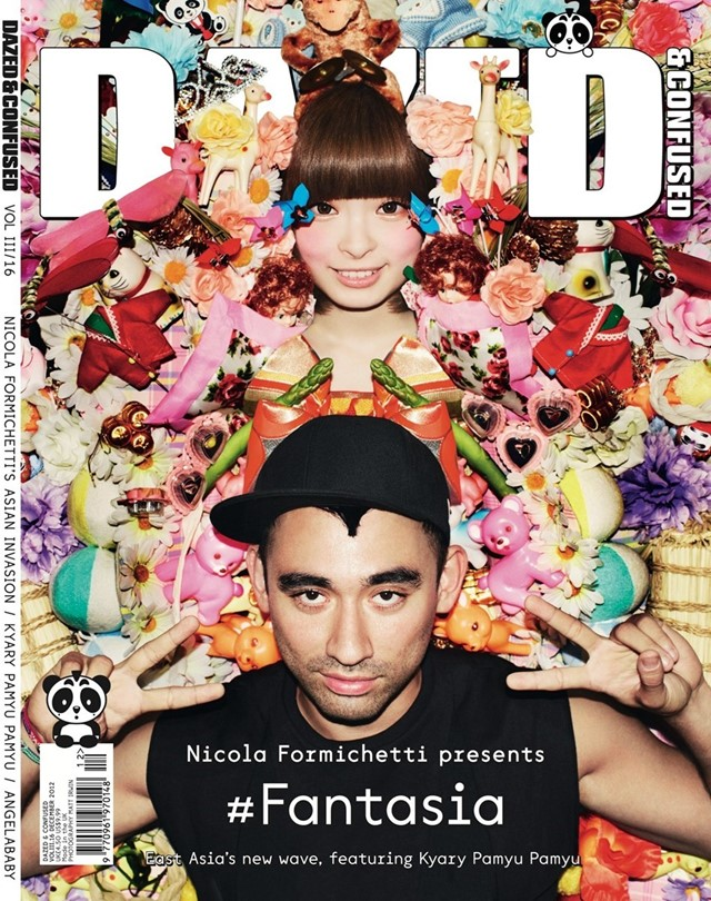 Nicola Formichetti Dazed and Confused December 2012