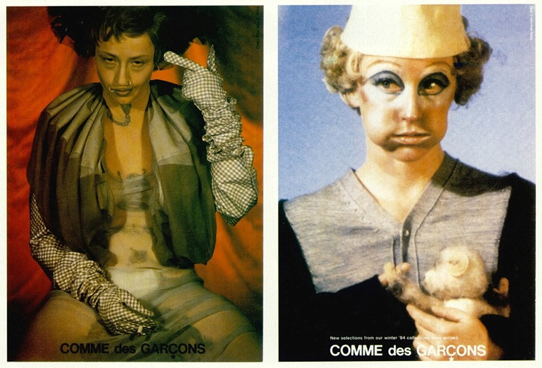 Comme X Cindy Sherman cover