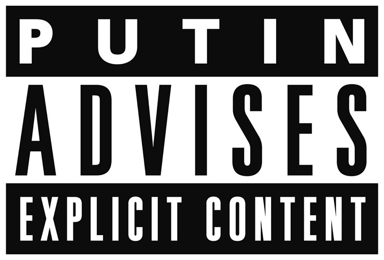 parental_advisory_explicit_content_lge_logo