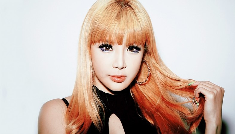 fans-share-concern-over-2ne1-boms-most-recent-cosm
