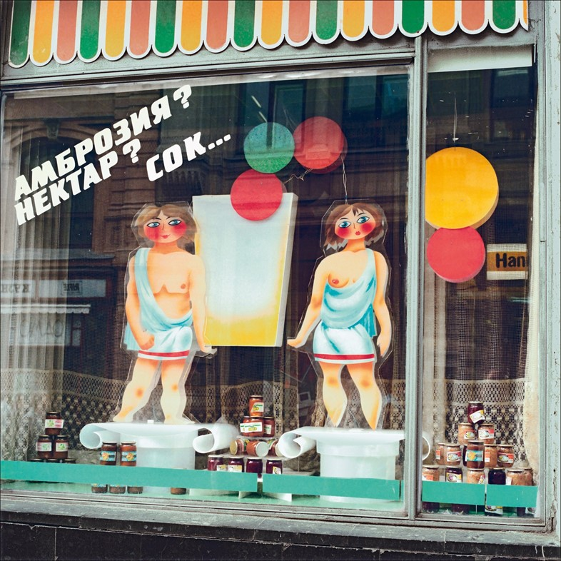 David Hlynsky – Window-shopping through the iron curtain