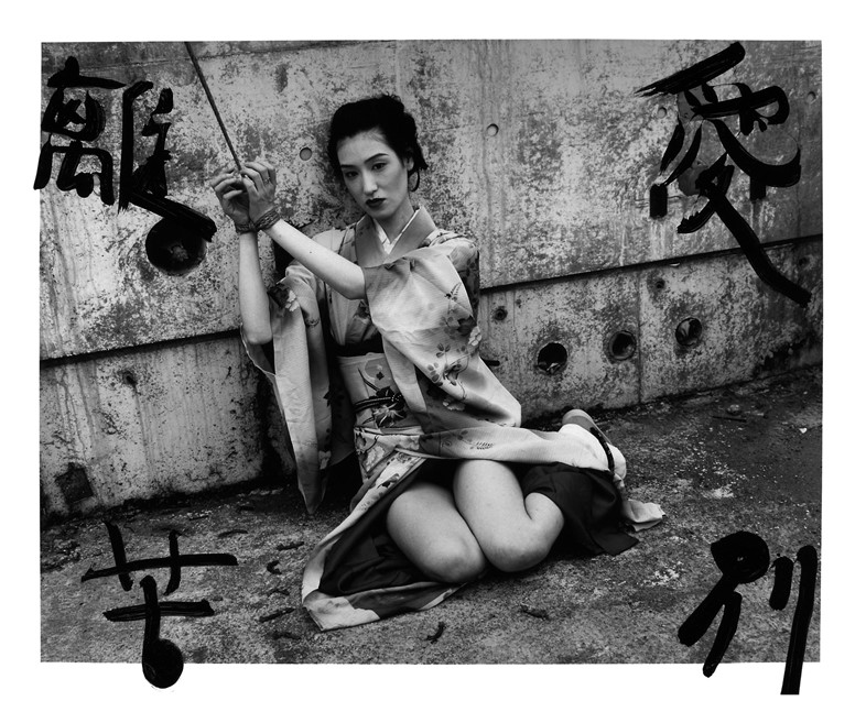 Nobuyoshi Araki, Marvelous Tales of Black Ink, 2007