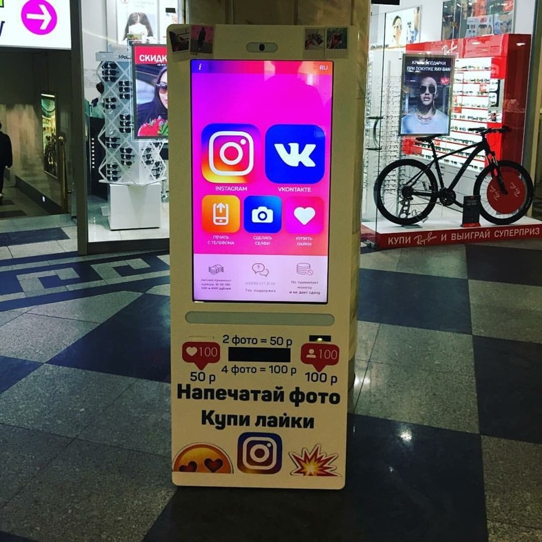 You can buy Instagram likes from vending machines in ...