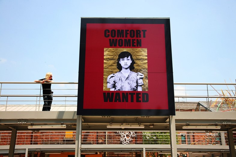"Ad-like billboard of a Taiwanese ""comfort woman"" survivor"