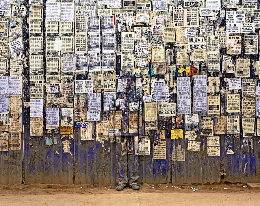 Liu - Bolin - Hiding in the City - Info Wall