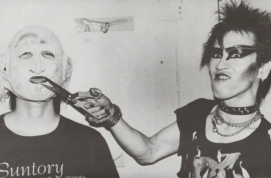 Looking back at Japan's forgotten punk past